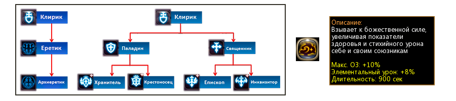 45класс-клир.png
